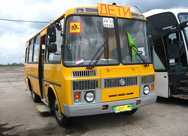 автобус до брянска из клинцов